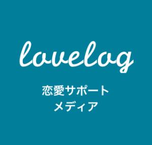 lovelog